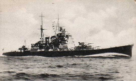 重巡洋艦「摩耶」