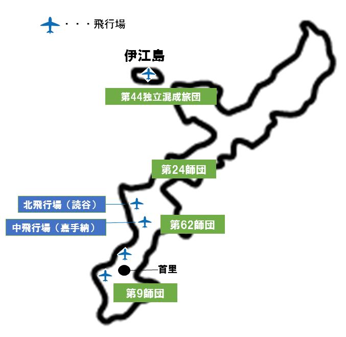 沖縄本島兵力配備(1944年10月頃)