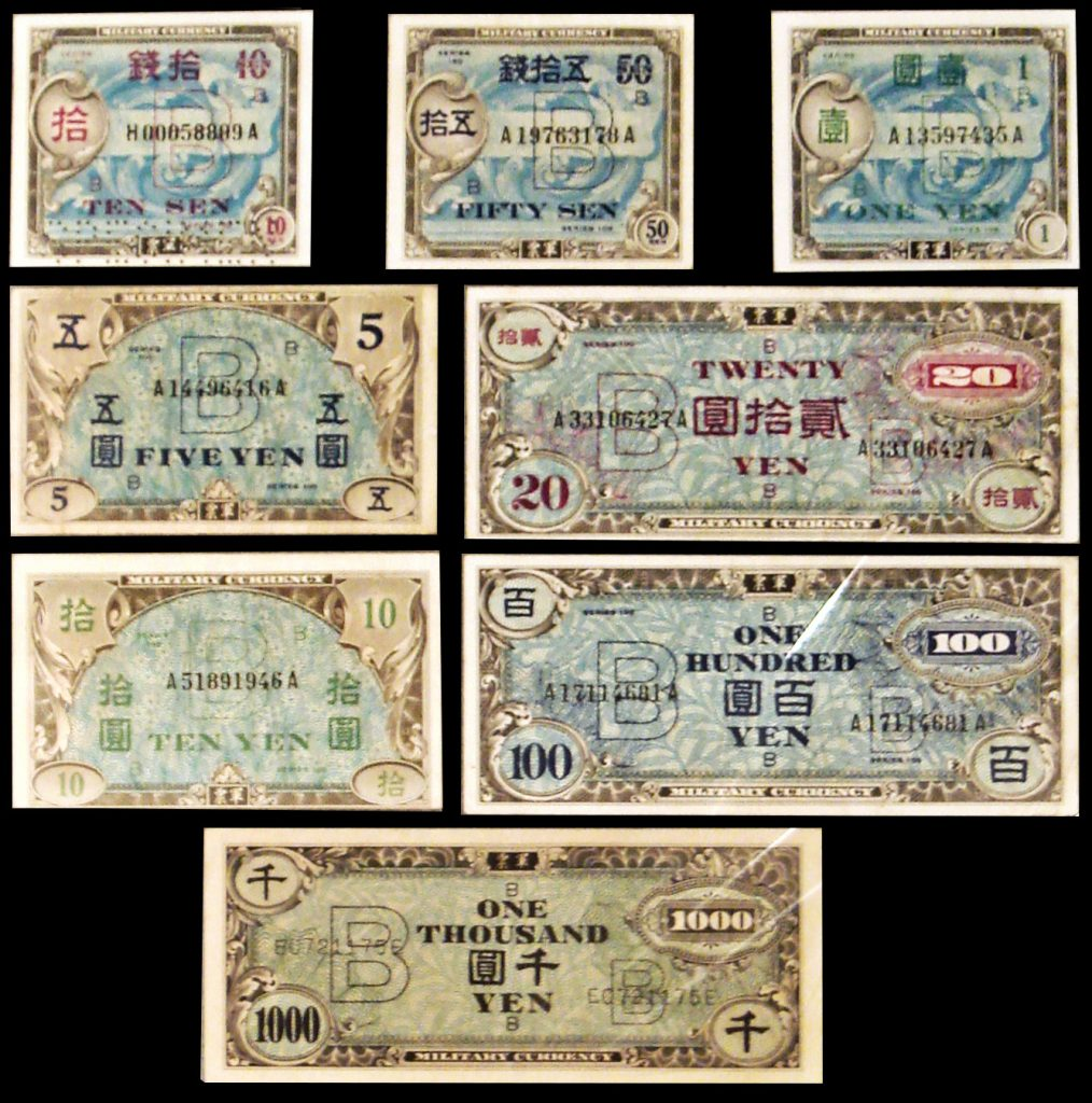 Various_types_of_B_Notes_1945_1958 B円