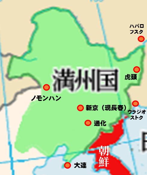 満州国周辺地図