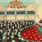 【概要】大日本帝国憲法下の国家機構