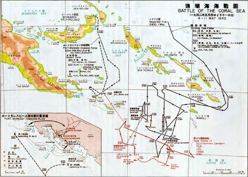 珊瑚海海戦図