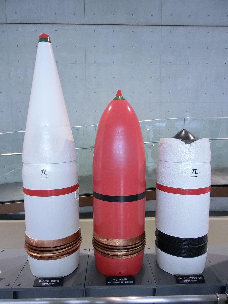 戦艦大和46センチ砲の砲弾(九一式徹甲弾、三式弾)
