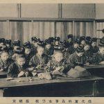戦前の教育(2)軍国主義の中の教育-教育勅語以降から敗戦まで(1890‐1945)