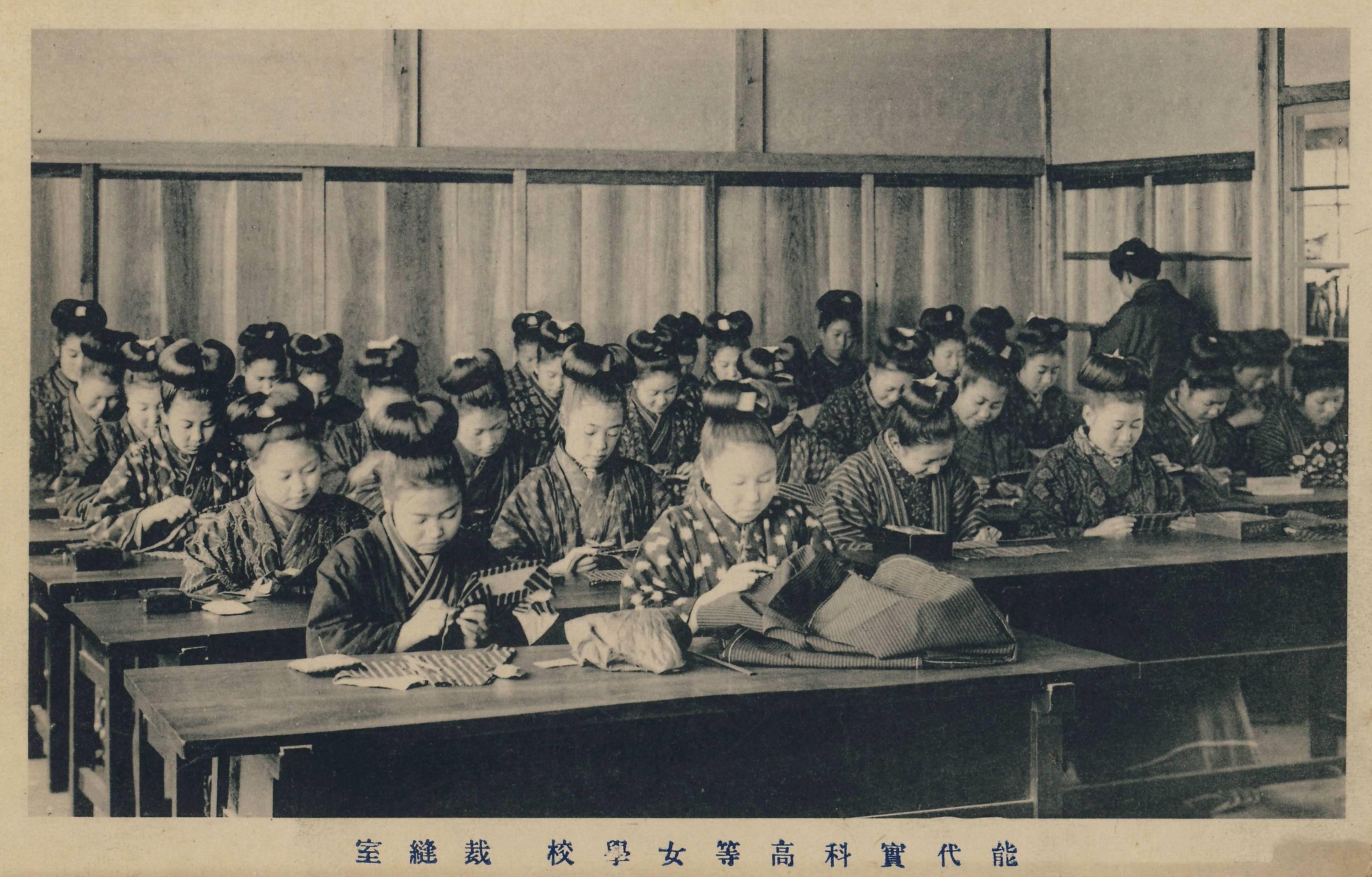 秋田県能代港町立能代実科高等女学校 裁縫室