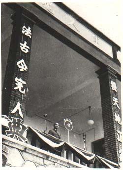 「最後の関頭演説」をする蒋介石