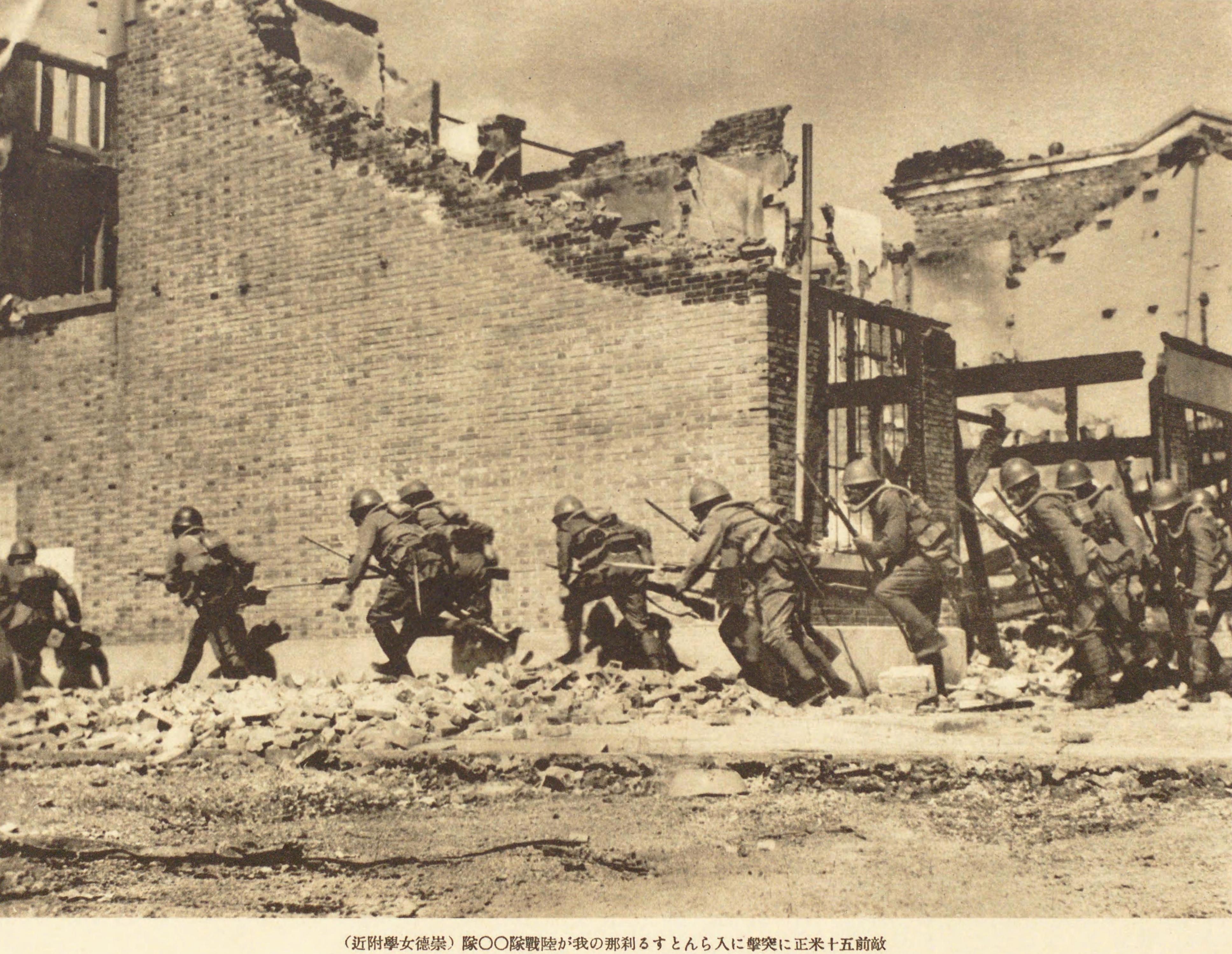 第二次上海事変 日本海軍陸戦隊