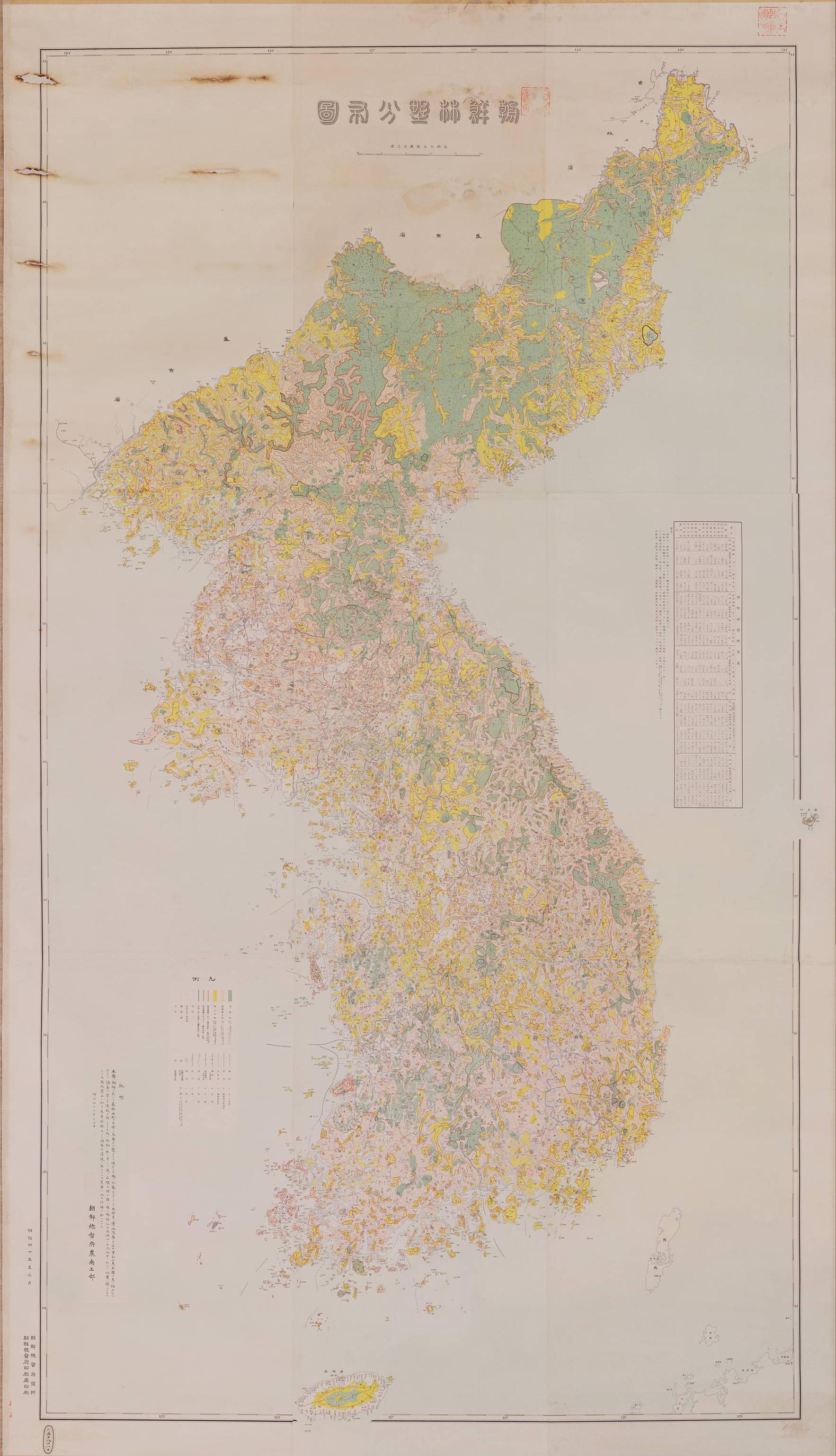 1910年頃の朝鮮半島