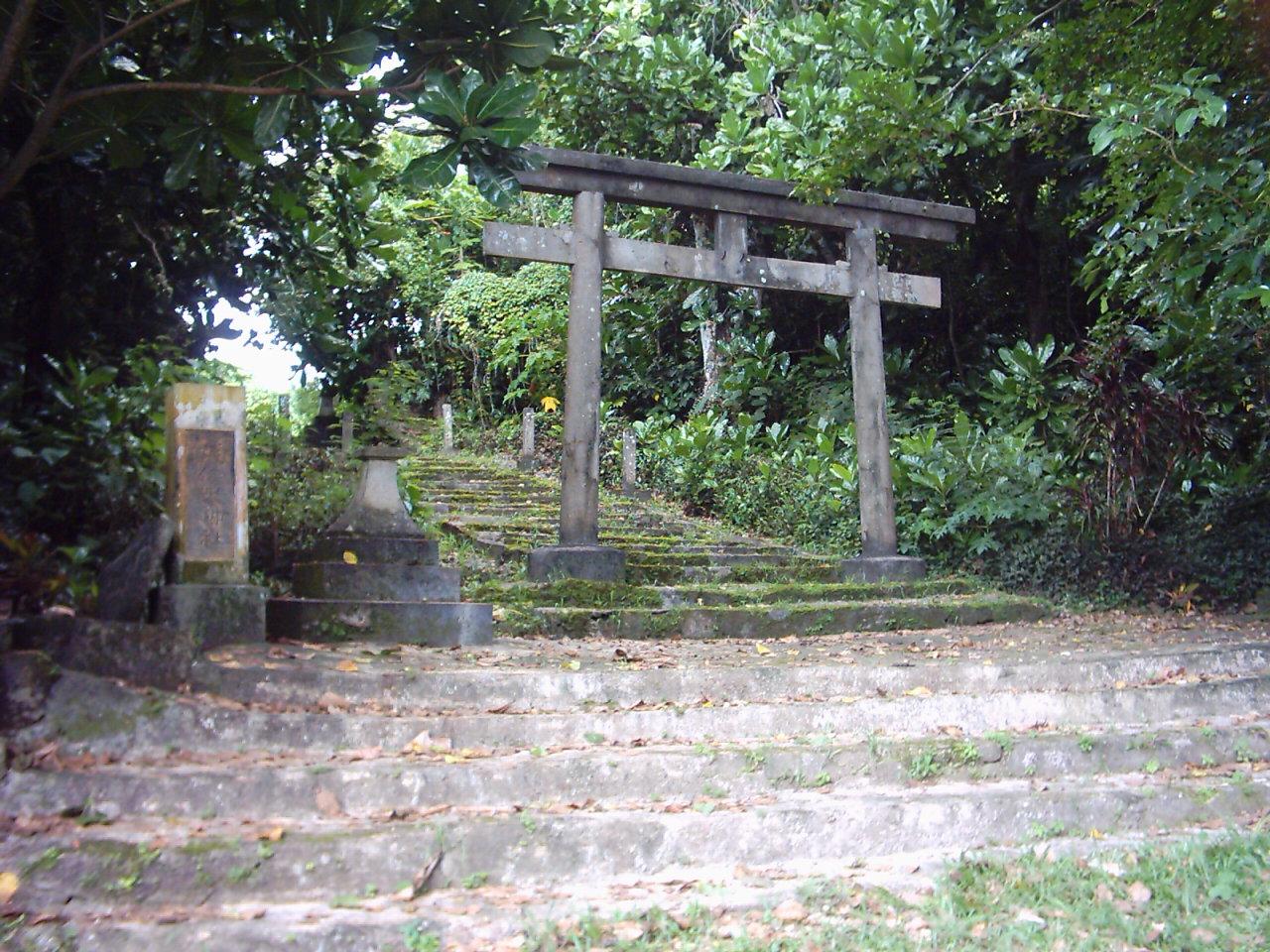 テニアン島に残る神社の跡