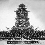 【概要】日本海軍の部隊構成と階級―「連合艦隊」とは